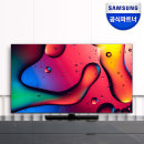 UHD TV 55인치 LED TV HDR10+ HG55NT670UFXKR 스탠드형