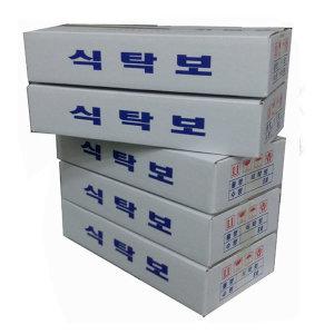 일회용식탁보 5박스무료발송/특가행사/비닐/상종이