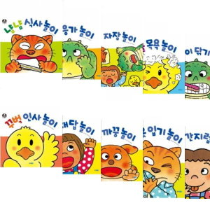뽀뽀곰 아기놀이책 시리즈 1~10  전10권