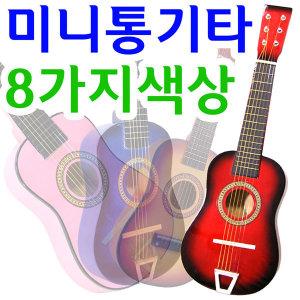 연주가능 미니 기타/포크/ 통기타/어린이 선물/여행용
