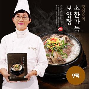 팽현숙의 소한가득 보양탕 750g 9팩