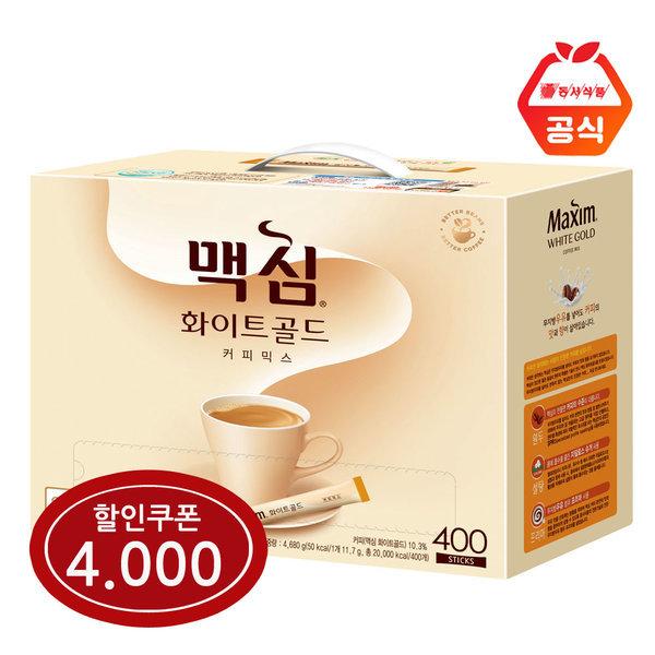 맥심 화이트 골드 커피믹스 400T /c + 할인쿠폰