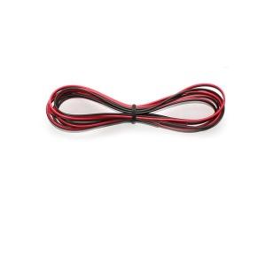 자동차 전기배선 / 멀티배선 1M 단위 / DIY배선