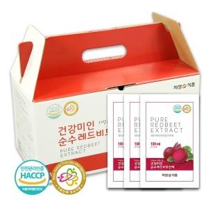 지성식품-건강미인순수 레드비트즙100ml 50팩 해썹인증