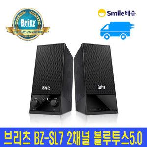 BZ-SL7 2채널 블루투스5.0 PC스피커
