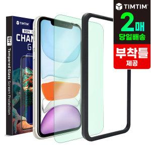 아이폰 11/11PRO/11PROMAX 강화유리 액정보호필름 2매