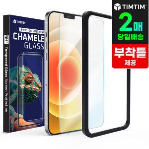 아이폰 12MINI/12/12PRO/12PROMAX 액정 보호 필름 2매