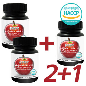 2+1 좋은습관 사과초모식초알약 자일로프로바이오틱스