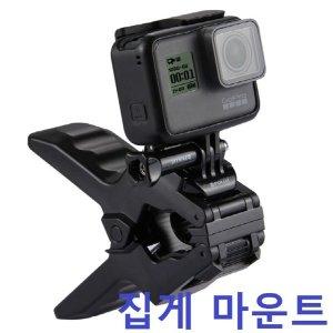 집게마운트 고프로 액션캠 촬영장비 카메라 악세사리