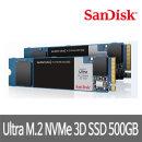 ENL Ultra M.2 NVMe 3D SSD 500GB 최대 2400MB/s