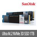 ENL Ultra M.2 NVMe 3D SSD 1TB 최대 2400MB/s