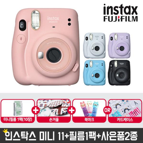 인스탁스 미니11 카메라 블러쉬핑크+미니필름10장