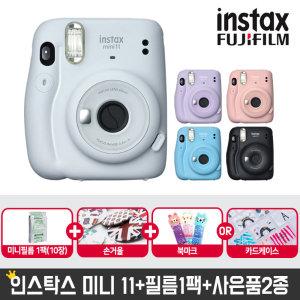 인스탁스 미니11 카메라 아이스화이트+미니필름10장