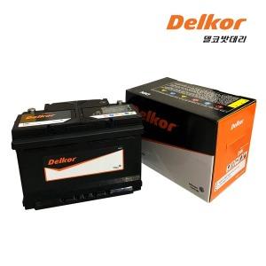 델코 DIN50L 배터리반납조건