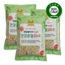 (대한농산) 발아3곡 + 건강혼합20곡 6kg(2kgX3봉)