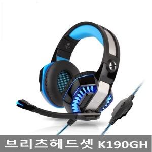 (스탠드증정) 브리츠 게이밍헤드셋 K190GH 컴퓨터/LED