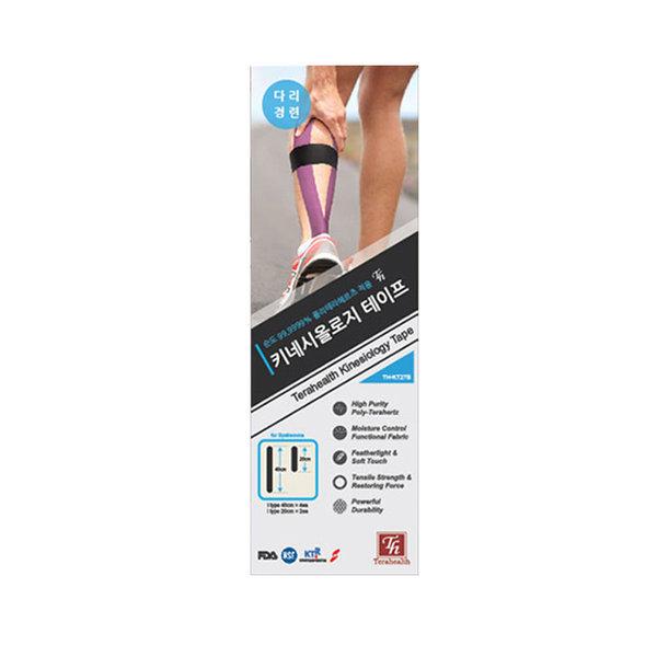 테라헬스 다리용 근육테이프 / 키네시올로지 테이프