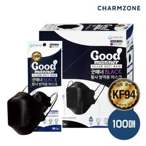 무료배송 참존X굿매너 마스크 KF94 대형 검정 100매