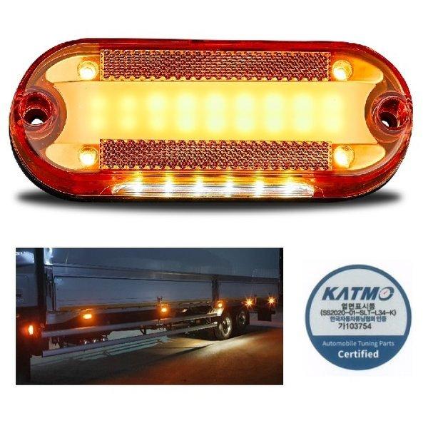 대성부품/LED 24V 옆면등/인증/타이어등/트럭/L34/5톤