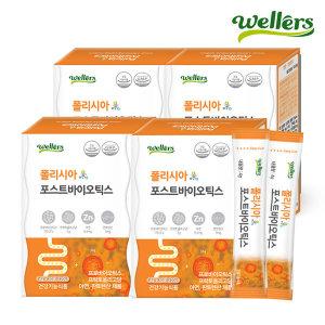 폴리시아 포스트바이오틱스 유산균 4박스 4개월분