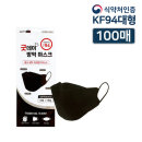 KF94 마스크 대형 블랙 100매 개별포장