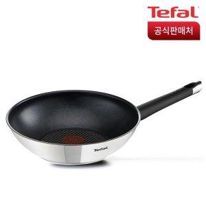 테팔 IH 이모션 인덕션 웍 28cm