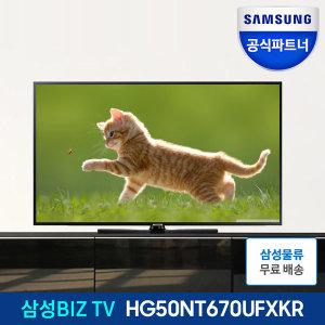 HG50NT670UF 50인치 UHD HDR10+ LED TV 회전형스탠드