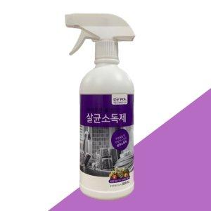 주방 용품 기구 손소독제 바이오산S 살균소독제500ml
