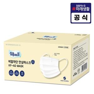 미래생활 비말 차단안심마스크(대형)50매 KF-AD