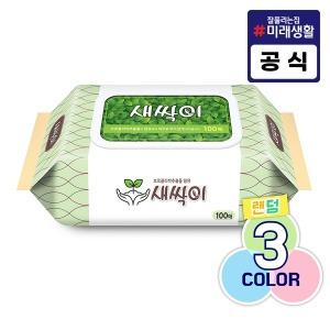 미래생활 새싹이 물티슈 캡형 100매/휴지/화장지