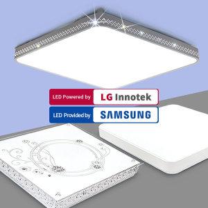 LED조명 방등 등기구 LED심플시스템방등 50W(삼성칩)