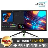 모니터 86.36cm AD-U3421P 21:9 ULTRA WIDE 100hz