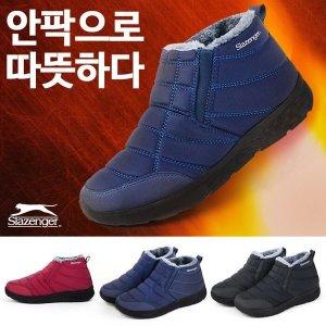 슬레진저 남여 보아털 패딩 방한화 털부츠 3종 택1 SGW156