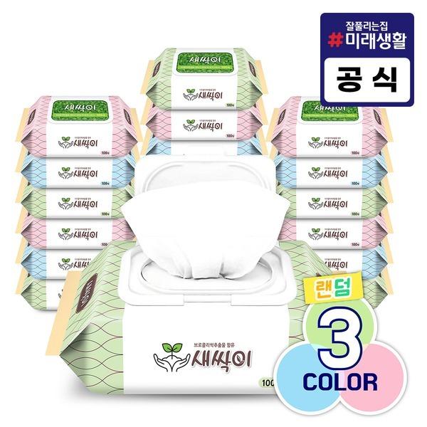 미래생활 새싹이 물티슈 캡형 100매 20팩/화장지