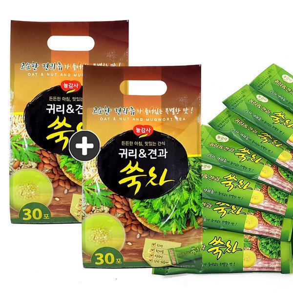 귀리견과 쑥차 (30포) x 2봉