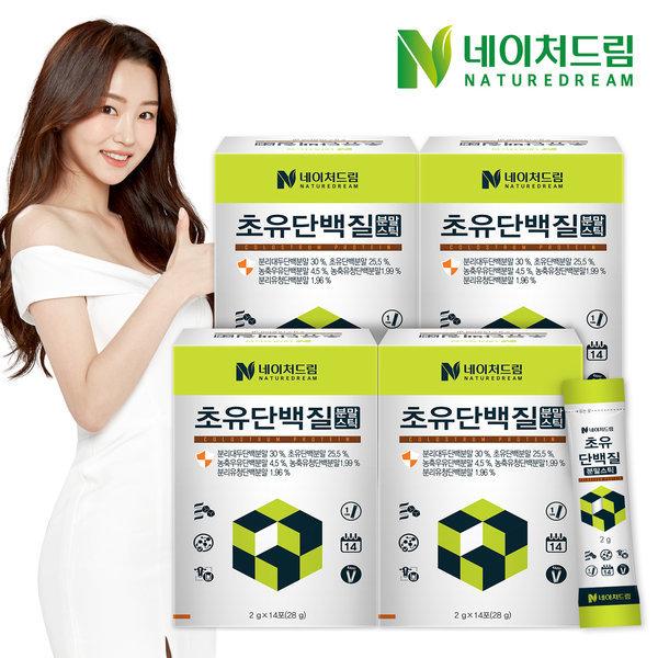 초유 단백질 분말스틱 2g 14포 4박스/쇼핑백동봉