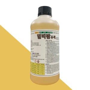 방역 살충제 멀티팜유제1리터 파리모기 바퀴 해충퇴치