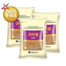 귀리 3kg (1kgX3봉) 2020 햇귀리 통귀리쌀