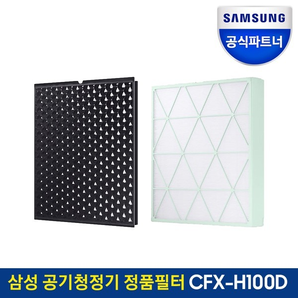 공식파트너 삼성 공기청정기 필터 CFX-H100D 정품