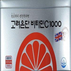 고려은단 비타민C 1000 1000mg x 600정 BT