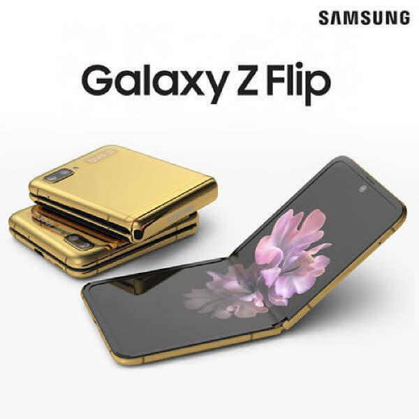 (현대Hmall) 단기전시  삼성 갤럭시 Z플립 4G 자급제 미개통 풀박스 256GB 골드 / 터프한중고