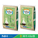 한수위 파주쌀 아끼바레 20kg