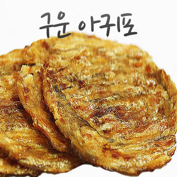 소포장 술안주 혼술안주 구운아귀포 3장