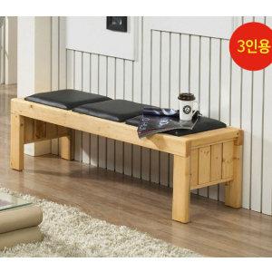 도비아 원목벤치-3인용/학교/학원/병원/유치원가구/