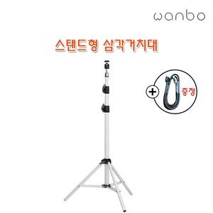 상품명wanbo 스탠드형 삼각가치대(HDMI선 증정)