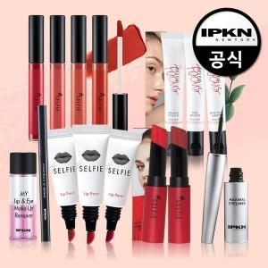 립페인트 립스틱 립틴트 아이라이너 색조모음~73%SALE