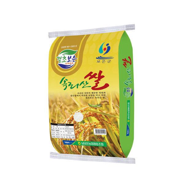 밥맛 좋은 결초보은 속리산 쌀 10kg 삼광벼 햅쌀
