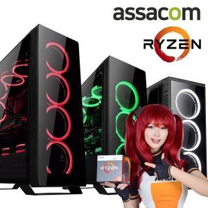 인강 사무용 R3 3200G/Vega8/SSD120G/4G 조립컴퓨터PC