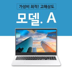 모델-A . 7505/4GB/256GB.SSD/UHD/윈도우10/화이트