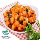 빅쭌김치  깍두기 3kg 국산재료 국내산 김치 빅쭌김